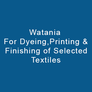 Watania Dyeing,printing & Finishing Of Selected Textiles-logo